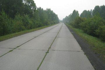 Строительство дешевых дорог