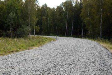 Строительство щебеночной дороги