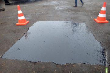 Дорожно-ремонтные работы