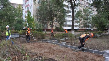Инженерное благоустройство городских территорий