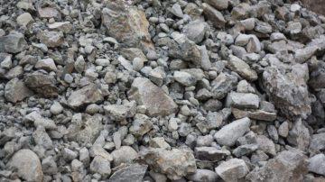 Разработка скального грунта
