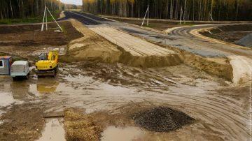 Строительство дорог на заболоченной местности
