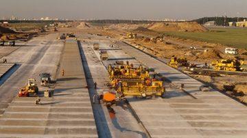 Строительство дорог в аэропорту