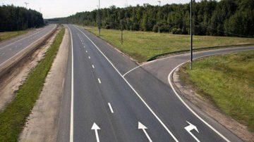 Строительство съездов с дороги
